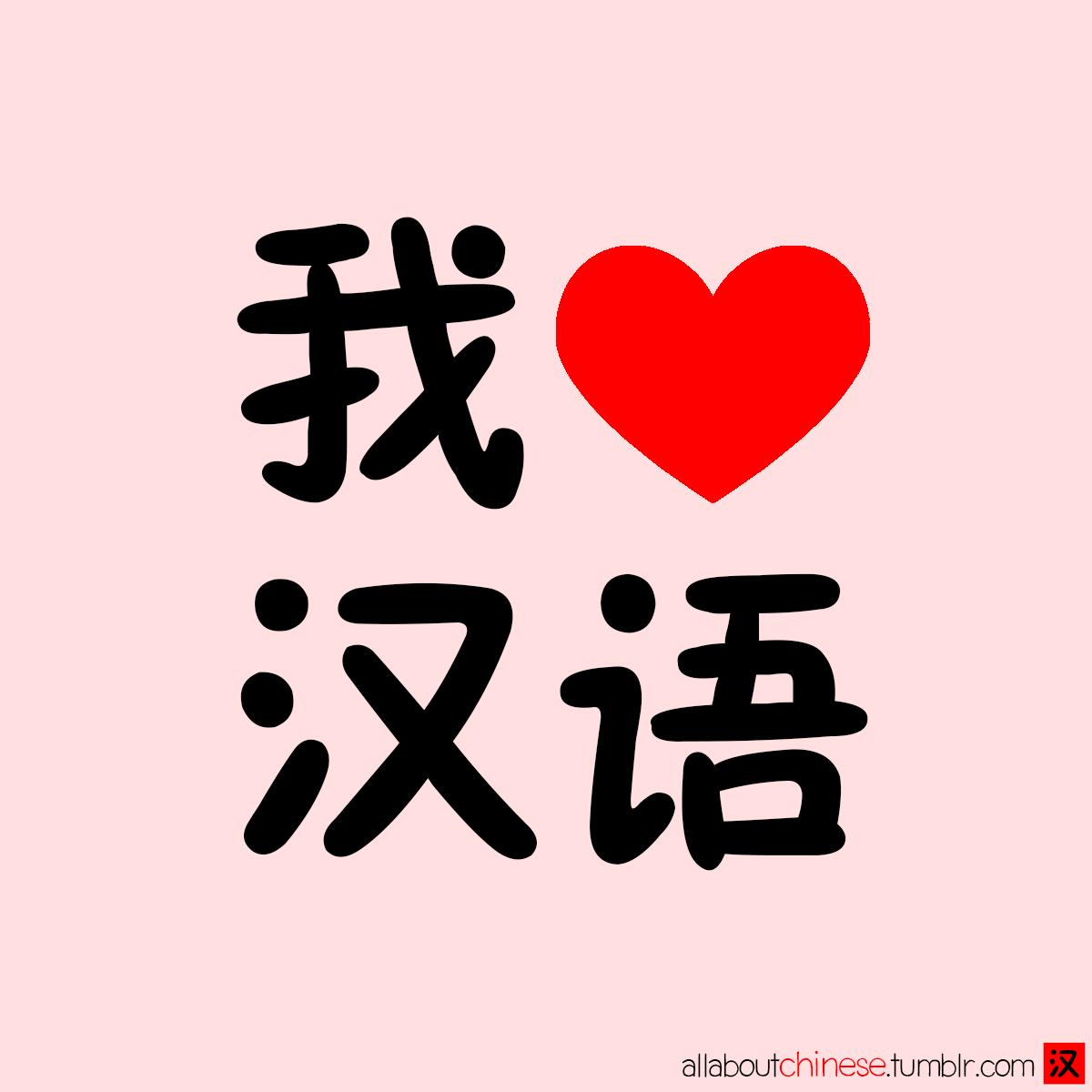 8 lý do nên học tiếng Trung Ngay và Luôn!