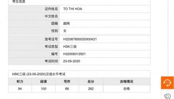Kết quả kỳ thi HSK tháng 5/2020