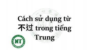 Cách sử dụng từ 不过 trong tiếng Trung