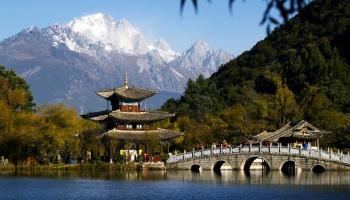 Học tiếng Trung ở đâu tại Thủ Đức ?